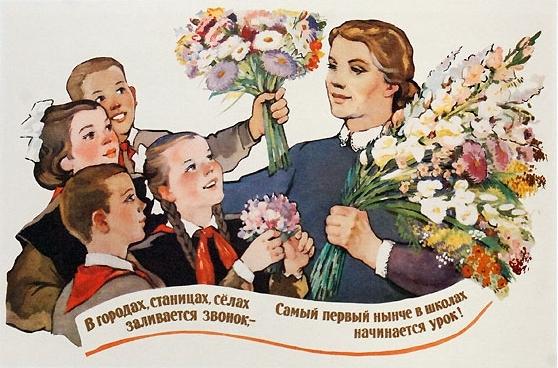"""Галина Шубина, """"В городах, станицах, сёлах..."""", 1962г."""