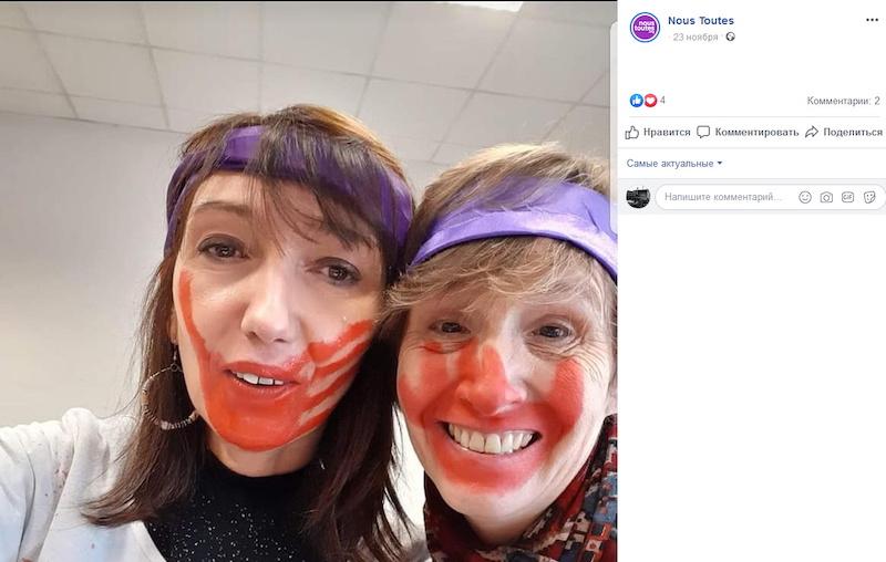 Фото из соцсетей с феминистками протестующими против феминицида
