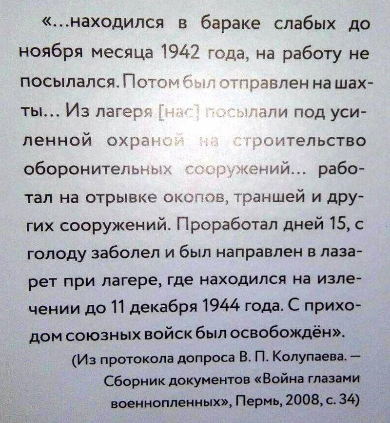 Фрагмент стенда выставки