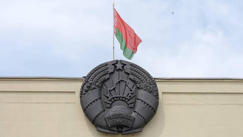 Государственный флаг и герб Республики БеларусьИзображение: Андрей Грук © ИА Красная Весна